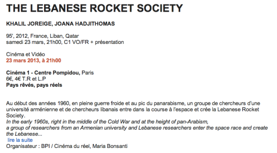 the lebanese rocket society