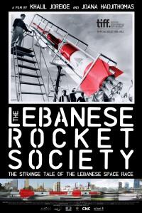 lebanese rocket society poster