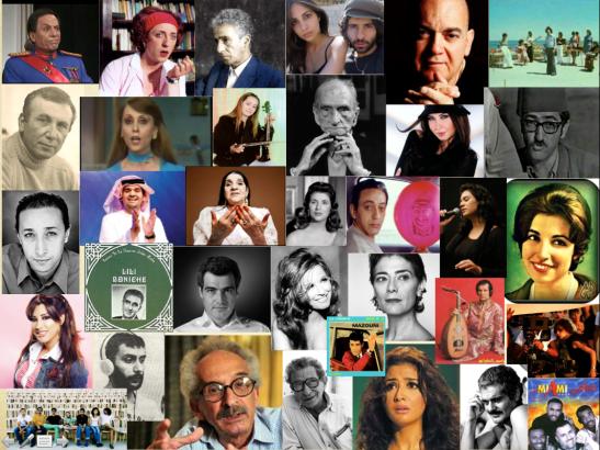 mosaïque artistes arabes