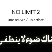 no limit 2''