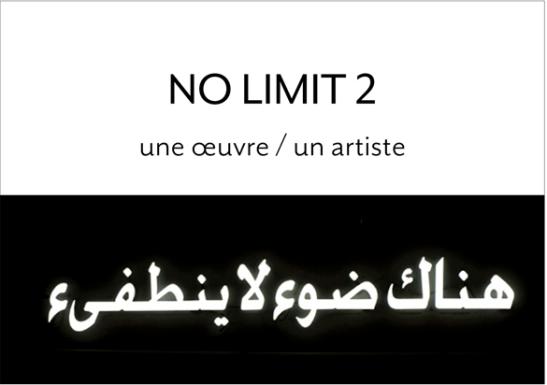 no limit 2