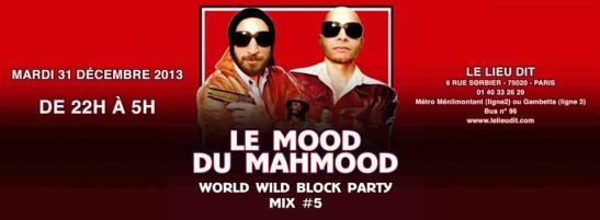 mood du mahmoud