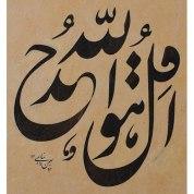 Bahman Panahi 1