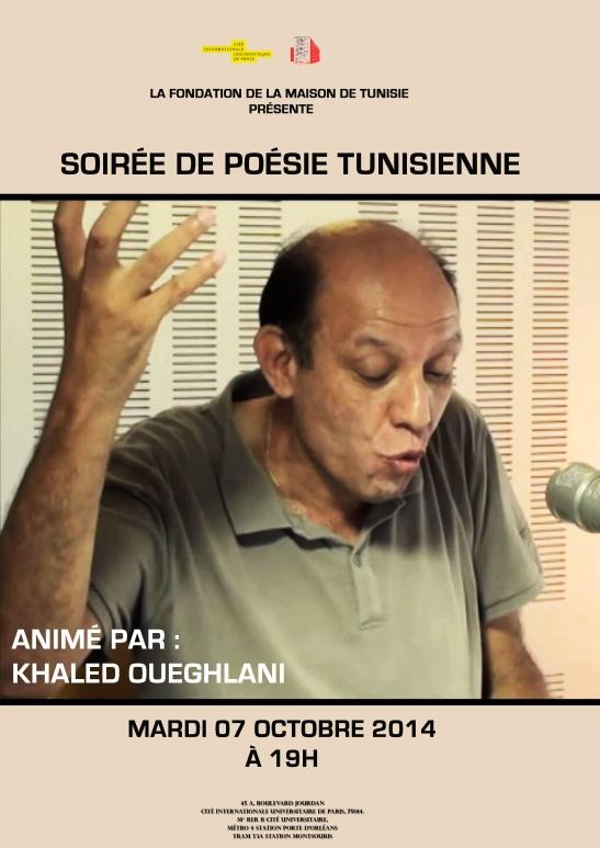 soiree poesie maison tunisie