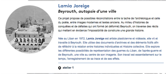 Lamia Joreige