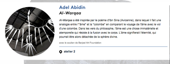 Adel Abidin 2