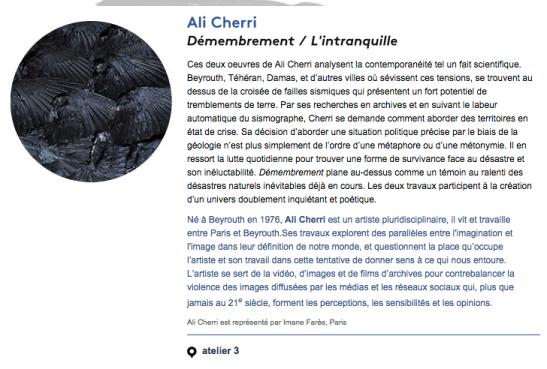 Ali Cherrif