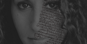 sarah el hamed