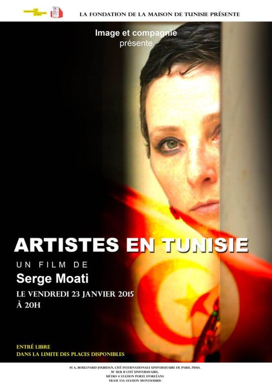 artistes en tunisie