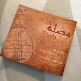 wasla 2