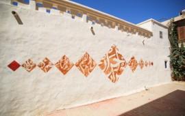 MOUSTAD-03-01-site-djerbahood-462x291