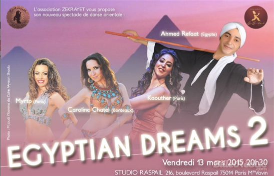 egyptian dreams 2