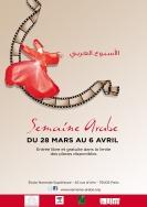 affiche semaine arabe avril 2011