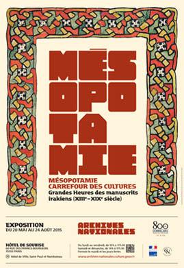 """Exposition """"Mésopotamie, carrefour des cultures""""  Exposition du 20 mai au 24 août 2015 à l'hôtel de Soubise - site de Paris. Illustration © Elio di Raimondo"""